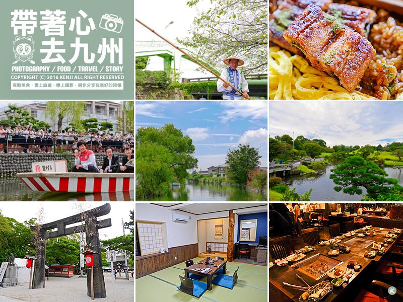 2016九州DAY02.jpg