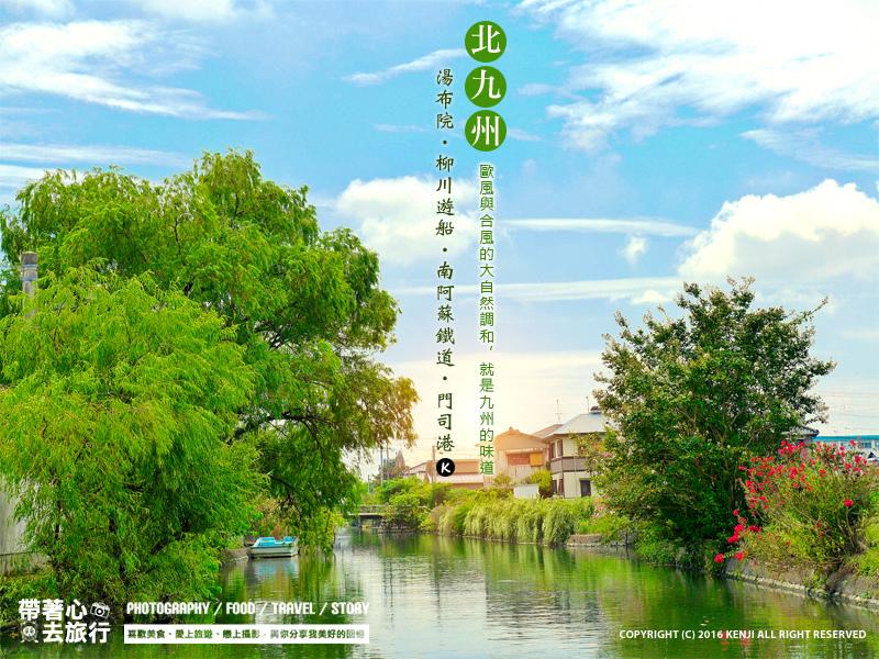 2016九州MAIN.jpg