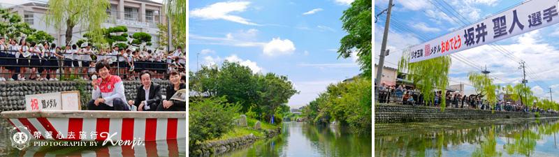 2016九州DAY02-1.jpg