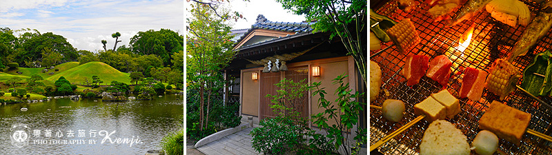 2016九州DAY02-2.jpg