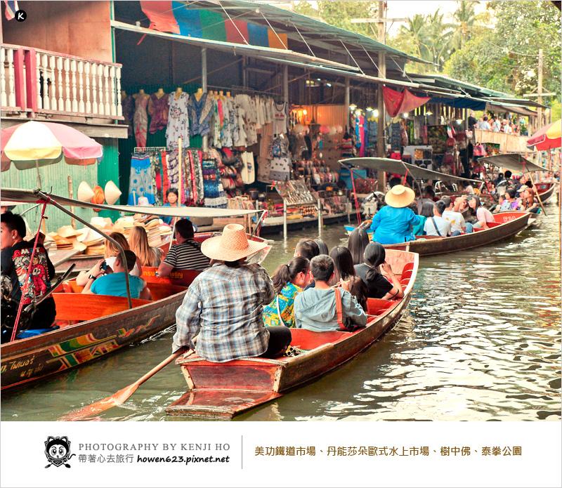 丹能莎朵水上市場-0.jpg