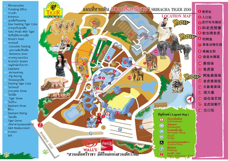 泰國龍虎園-MAP.jpg
