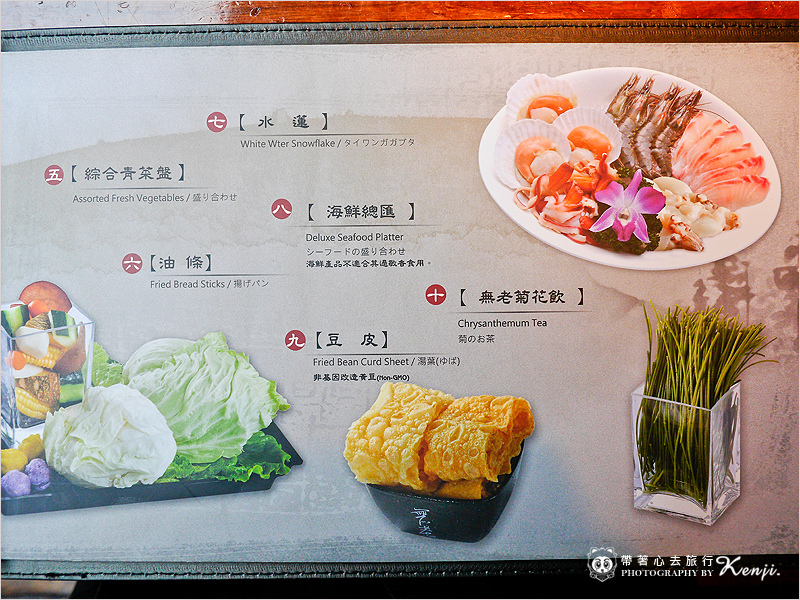 無老鍋-14.jpg