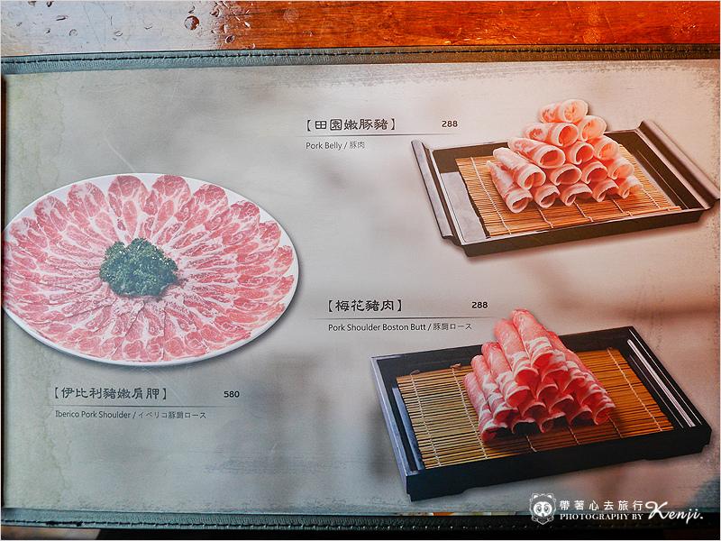 無老鍋-16.jpg