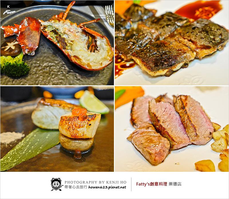 fattys創意料理-1.jpg
