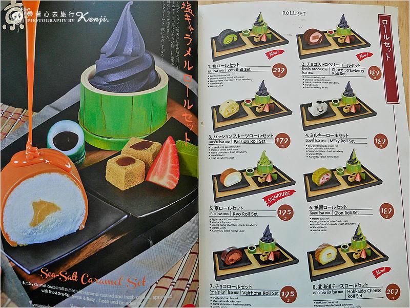 京Kyo-Roll-En-12.jpg