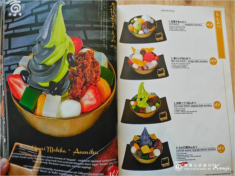 京Kyo-Roll-En-14.jpg