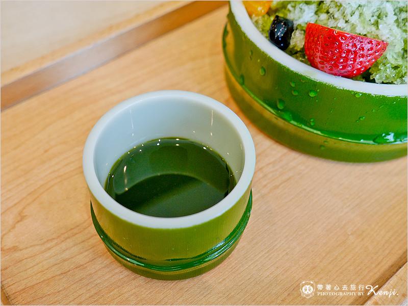 京Kyo-Roll-En-19.jpg