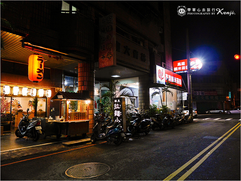 拉麵小店-2.jpg