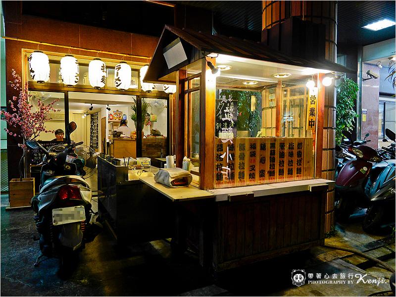 拉麵小店-3.jpg
