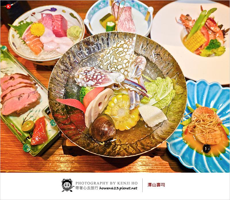 澤山壽司-1.jpg