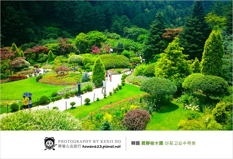 晨靜樹木園-1.jpg