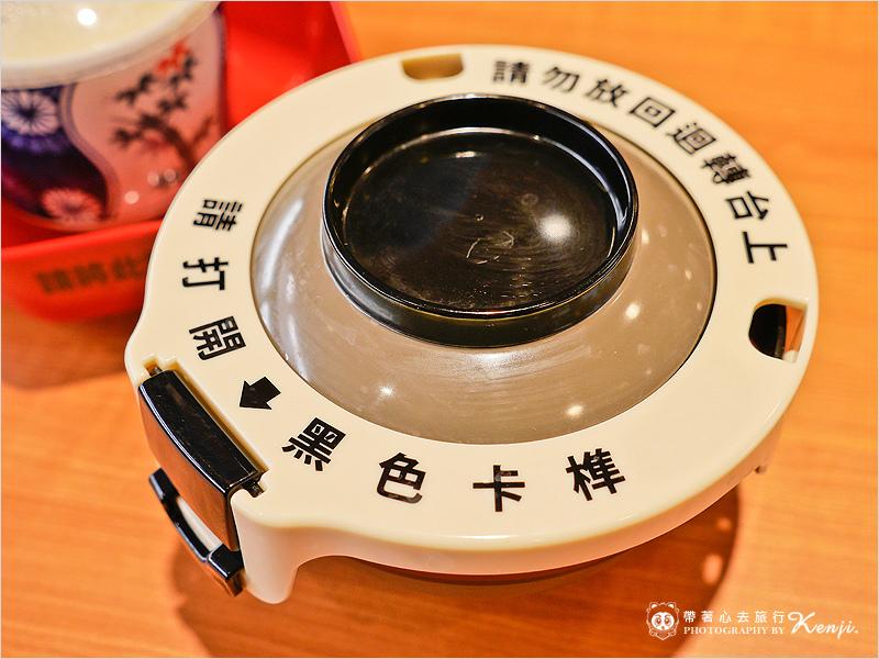 藏壽司-35.jpg