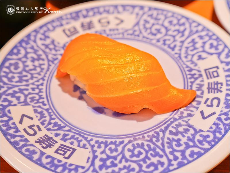 藏壽司-43.jpg