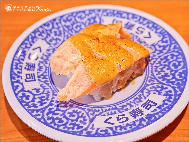 藏壽司-50.jpg