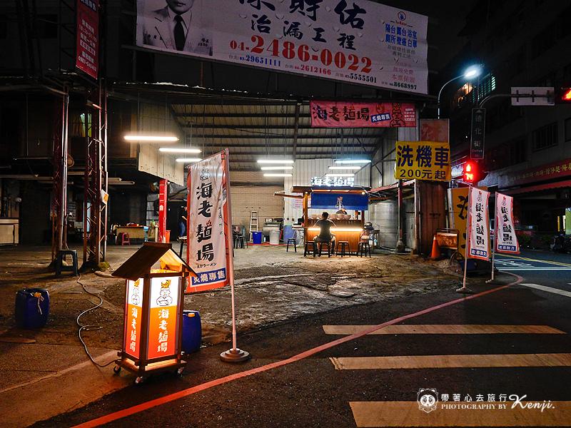 海老麵場-2.jpg