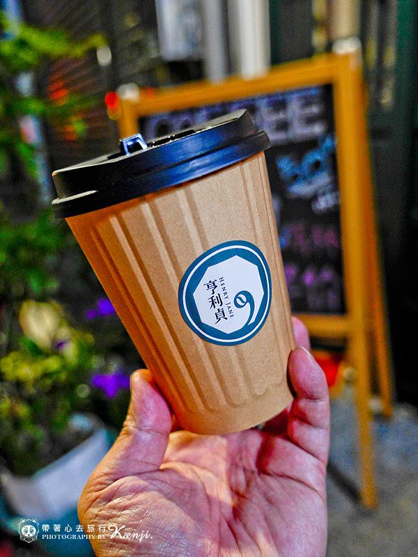 亨利貞咖啡-38.jpg