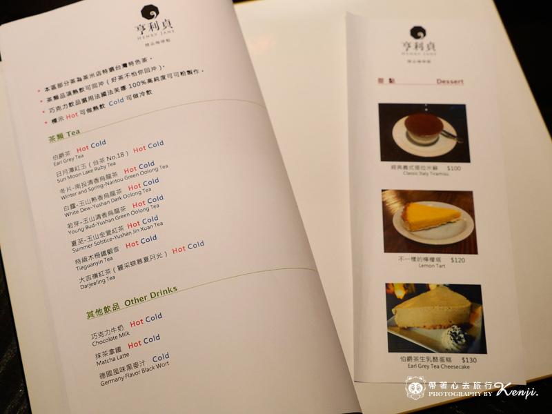 亨利貞咖啡-39-4.jpg