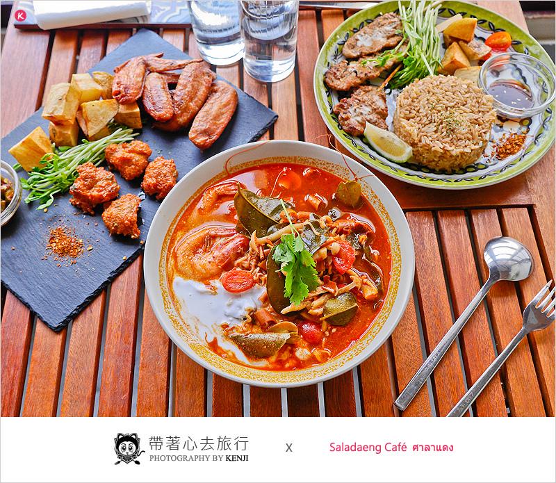 Saladaeng-cafe-1.jpg
