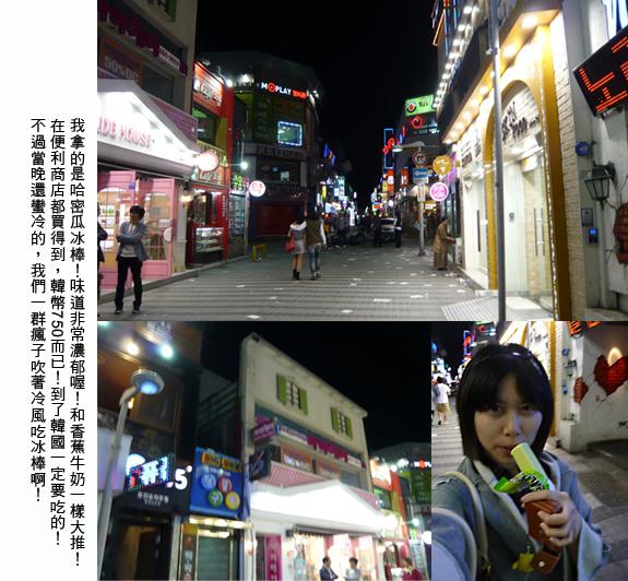 20100527-44.jpg