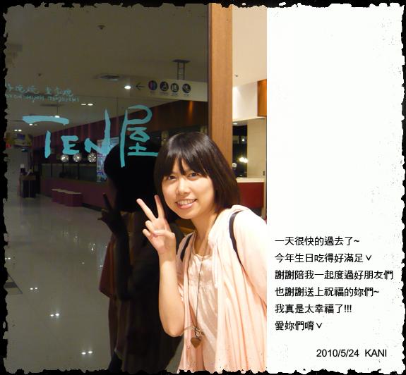 20100524-23.jpg
