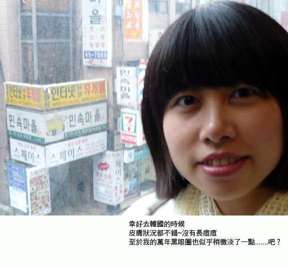 20100528-04.jpg