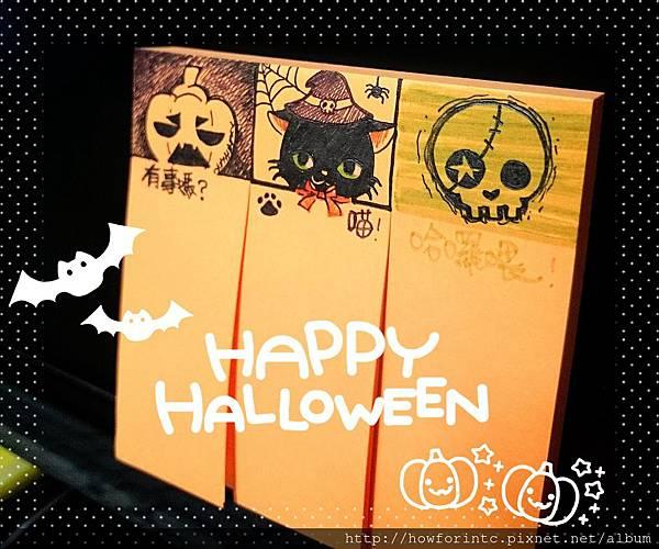 自繪便利貼-Happy Halloween~
