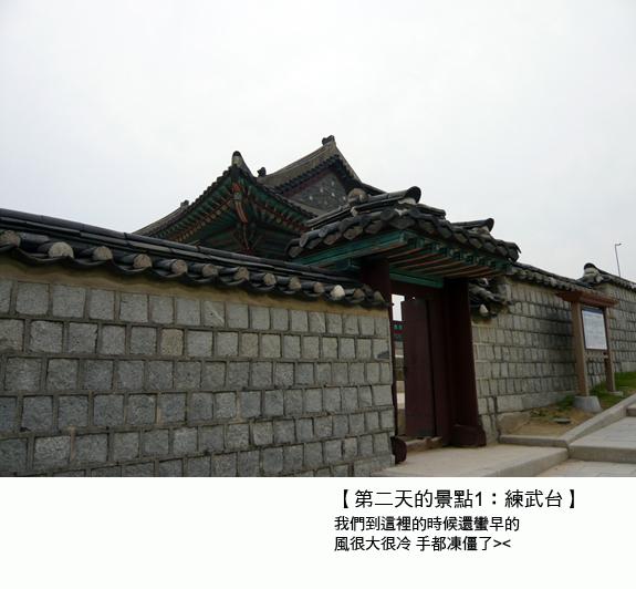 20100528-09.jpg