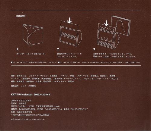 KAT-TUN 01-1.jpg