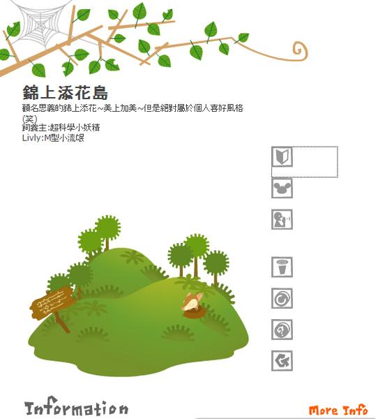 寵物島1.jpg