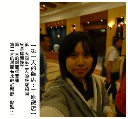 20100527-21.jpg