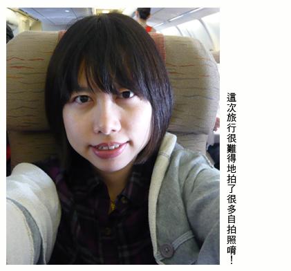 20100527-04.jpg