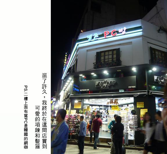20100527-40.jpg