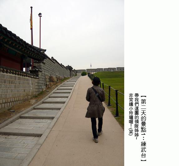20100528-10.jpg