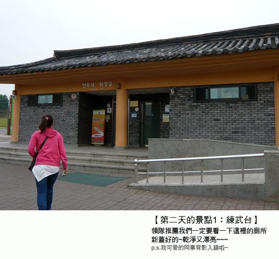 20100528-13.jpg