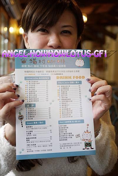 show menu