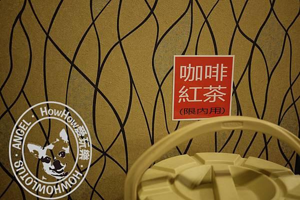 限店內無限暢飲的咖啡紅茶