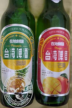 甘甜鳳梨 vs. 香郁芒果 正標