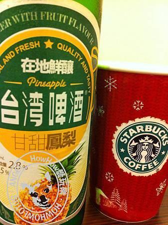 甘甜鳳梨玻璃瓶 vs. 星巴克馬克杯