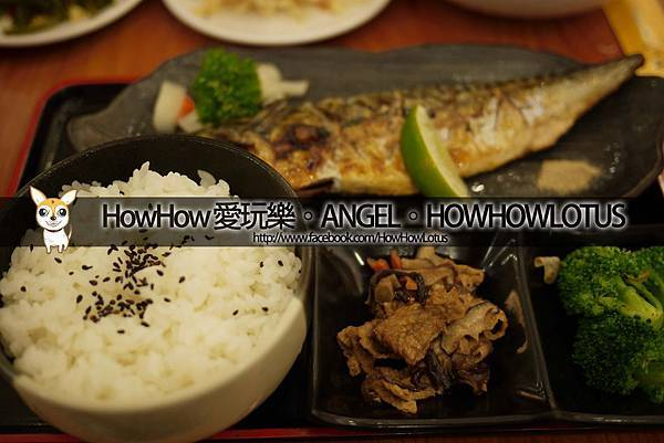塩燒鯖魚飯