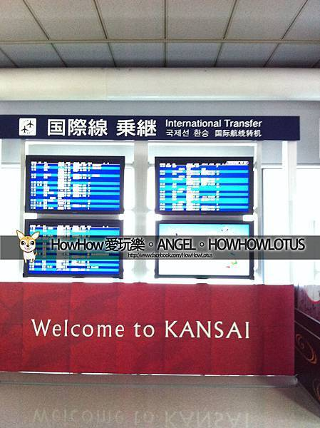 Welcome to KASAI