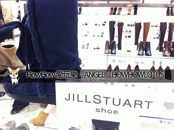Jill Stuart shoe