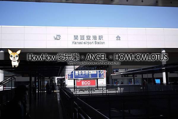 關西空港站