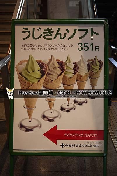 要吃冰淇淋囉!