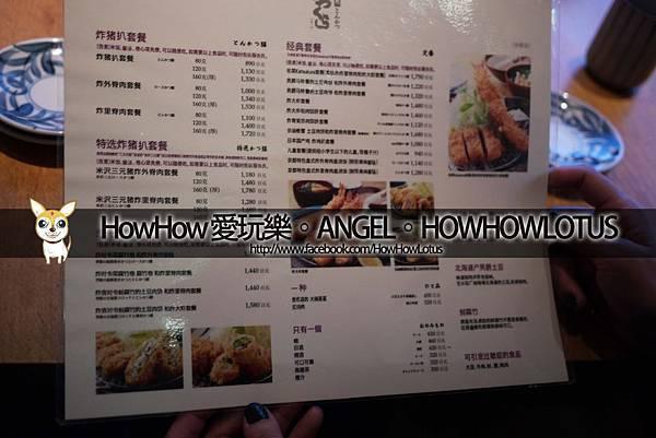 結果有中文菜單啊啊啊啊啊!