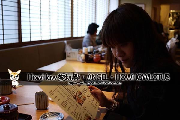 日文菜單苦了娘娘大人