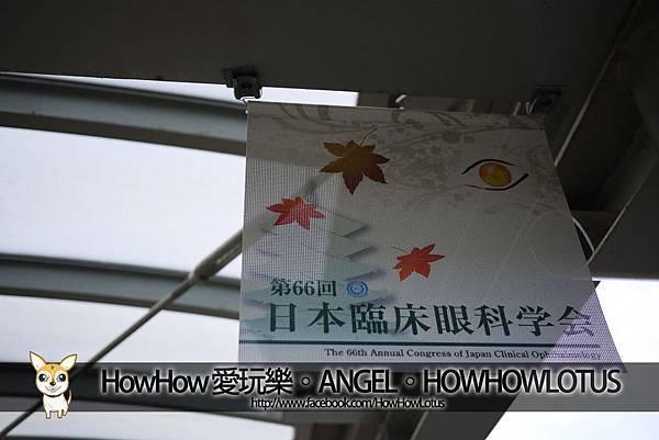 日本臨床眼科學會