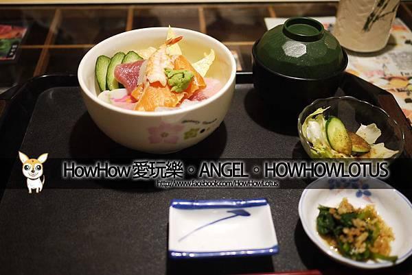 七拉喜壽司定食