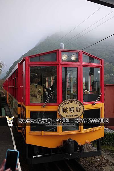 嵯峨野列車