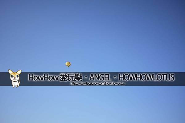 熱氣球登場!